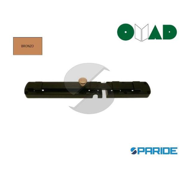 CATENACCIO SMARTY A DUE ANTE CM 30 7530 OMAD  BRON...