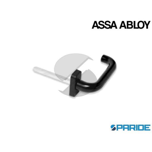 MANIGLIA ANTIPANICO NF9399 ASSA ABLOY LAMPO